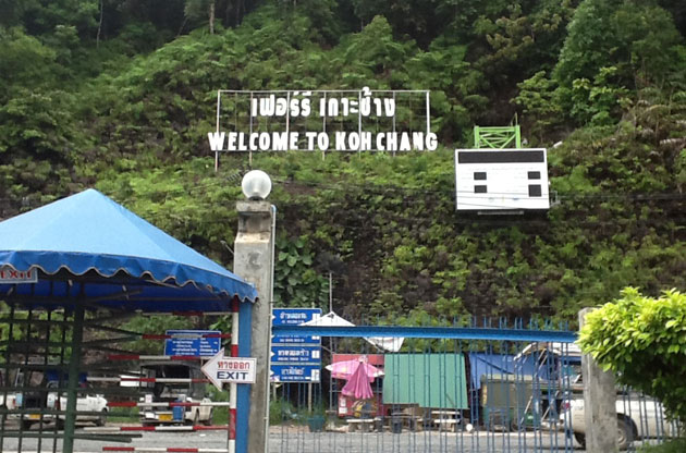 Welcome to Koh Chang